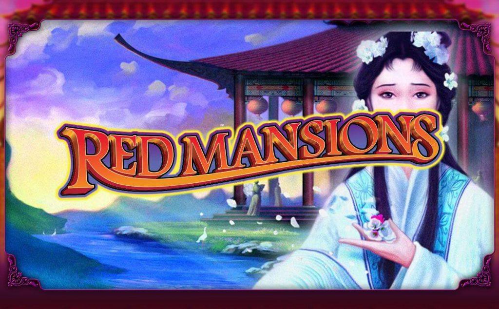 รีวิวเกมสล็อต Red Mansions ภาพสวย เสียงชัด