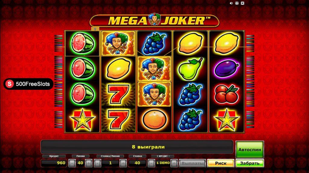 เกมสล็อต เมกะ โจ๊กเกอร์ (Mega Joker Slot)